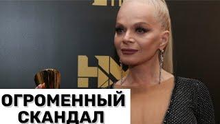 Душная и глупая Лариса Долина устроила скандал в московской больнице...Сегодняшние новости...