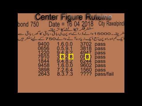 prizebond center figure rutiene bond 750 rawalpindi date 16 04 2018