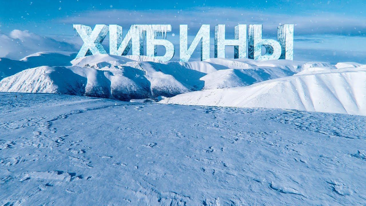 Карвинг на сноуборде в Хибинах. Спуски инструкторов школы.