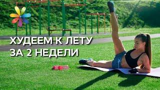 Упражнения для внутренней поверхности бедра – Все буде добре. Выпуск 1074 от 22.08.17