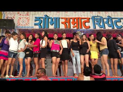 Shobha Samrat Theater Rajgir(nalanda)video 2018