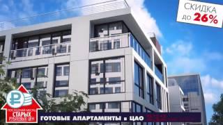 Готовые апартаменты от 10 миллионов(Neo Geo NEO GEO – это современный офисный центр, который расположен в активно развивающейся деловой части столиц..., 2016-02-19T16:49:49.000Z)
