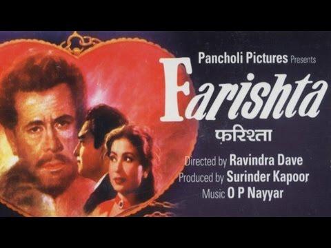 Farishta फ़रिश्ता (1958) Hindi Full Movie | Sohrab Modi | Ashok Kumar | Meena Kumari