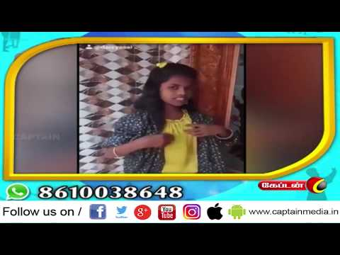 EP-62 | அண்னே மேல அவ்ளோ பாசமா !!! | #சூப்பரப்பு | #tamilmusically | #tiktok #musically #comedyvideo #funnyvideos |   Like: https://www.facebook.com/CaptainTelevision/ Follow: https://twitter.com/captainnewstv Web:  http://www.captainmedia.in  About Captain TV  Captain TV, a standalone Tamil General Entertainment Satellite Television Channel was launched on April 14 2010. Equipped with latest technical Infrastructure to reach the Global Tamil Population A complete entertainment and current affairs channel which emphasison • Social Awareness • Uplifting of Youth • Women development Socially and Economically • Enlighten the social causes and effects and cover all other public views  Our vision is to be recognized as the world's leading Tamil Entrainment, News  and Current Affairs media network most trusted, reaching people without any barriers.  Our mission is to deliver informative, educative and entertainment content to the world Tamil populations which inspires people through Engaging talented, creative and spirited people. Reaching deeper, broader and closer with our content, platforms and interactions. Rebalancing Tamil Media by representing the diversity and humanity of the world. Being a hope to the voiceless. Achieving outstanding results efficiently.