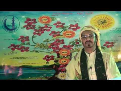 9isas al anbiya video