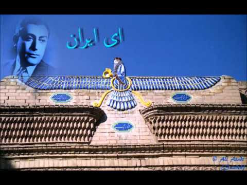 Ey Iran Banan  ای ایران