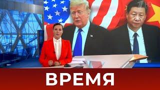 """Выпуск программы """"Время"""" в 21:00 от 22.07.2020"""