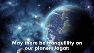 Sarva Mangalam Bhavatu - Chants of India