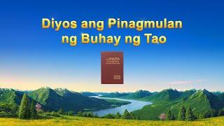 Mga Pagbigkas ni Cristo ng mga Huling Araw | Diyos ang Pinagmulan ng Buhay ng Tao