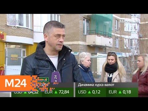 Жилая многоэтажка в Южном Медведкове покрылась трещинами - Москва 24