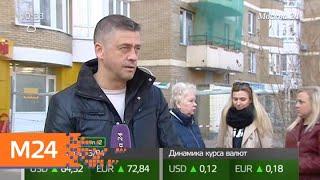 Смотреть видео Жилая многоэтажка в Южном Медведкове покрылась трещинами - Москва 24 онлайн