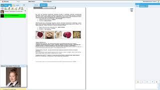 «НУТРИЦИОЛОГИЯ» – наука о здоровом питании. Часть 3. Углеводы