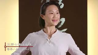 【醫學八段錦】第四式 五勞七傷往後瞧_20180709