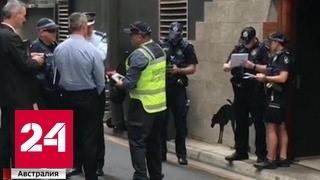 Австралийского актера застрелили во время съемок музыкального клипа