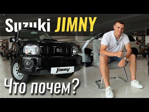 Suzuki Jimny 3 поколение Внедорожник