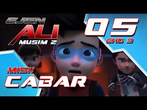 Ejen Ali - Musim 2 (EP05) - Misi : CABAR [Bahagian 3]