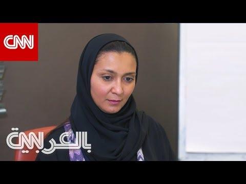 ما نصيحة سارة العايد للمرأة السعودية الراغبة بدخول عالم ريادة الأعمال؟  - 12:54-2019 / 7 / 21