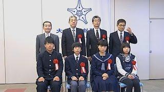 第28回福祉優秀校・大分合同新聞賞4校を表彰