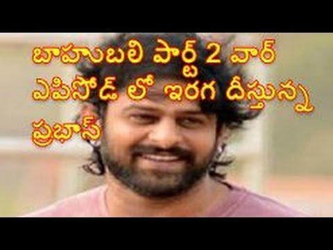 Baahubali the Conclusion latest news│Baahubali part 2 war episode is 40 to 50 minutes?│