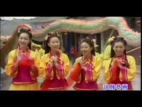 2004年 八大巨星 – 「大胜年」贺岁专辑 (12首)