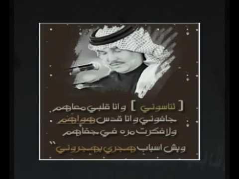 محمد عبده ضناني الشوق جلسة طريح الهوى عود قديم Youtube