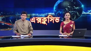News @ 10:00 PM   Jaya Ahsan, Chanchal Chowdhury   Maasranga TV   2018