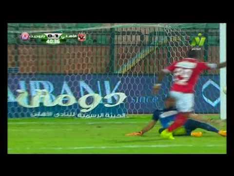 Ahly vs Petrojet (2-0) ll 06-04-2017 ll