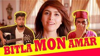 Gaan Friendz - BITLA MON AMAR | Tamim | Shouvik | Anika Kabir Shakh