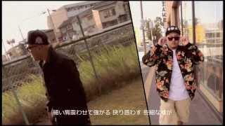 Video USU aka SQUEZ / キミのとなりで feat.KENJI YAMAMOTO pro.by MONBEE ver.3 download MP3, 3GP, MP4, WEBM, AVI, FLV Oktober 2018
