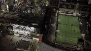 Exploring Planet Fútbol: Japan