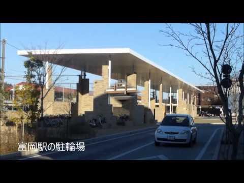 富岡製糸場 周辺の店めぐり(その3)