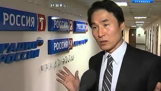 Корейцы собираются снимать фильм о Владивостоке в 3d-формате.Видеорепортаж Р.Марковской