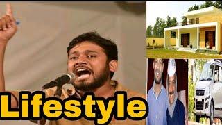 Kanhaiya Kumar Lifestyle,Biography,Luxurious,Home,Income,Family