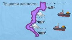 Черноморско крайбрежие - Човекът и обществото 4 клас   academico