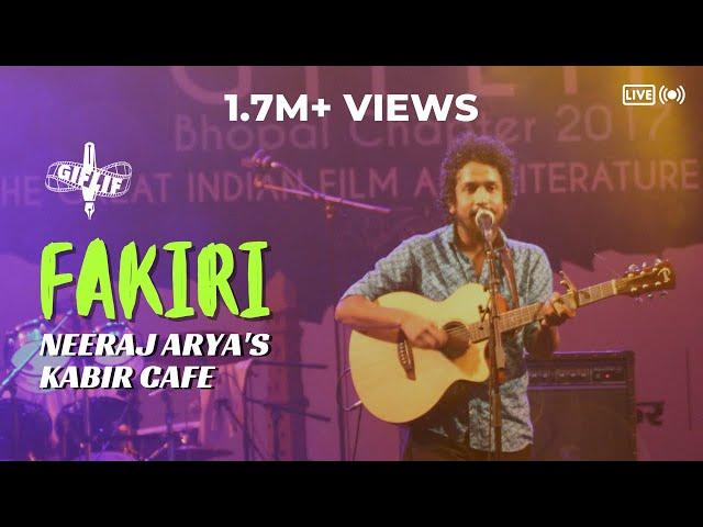 Neeraj Arya's Kabir Cafe | Fakiri | GIFLIF