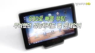 """[신제품 리뷰]""""노트북과 태블릿을 하나로&qu…"""