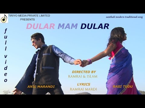 Dular Mam Dular - Aam Bang Te   New Santali album 2018   Rasi Tudu   tiriyo.com