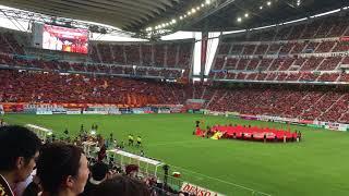 名古屋グランパスvs鹿島アントラーズ 入場者数が4万人を超え記録を更新...