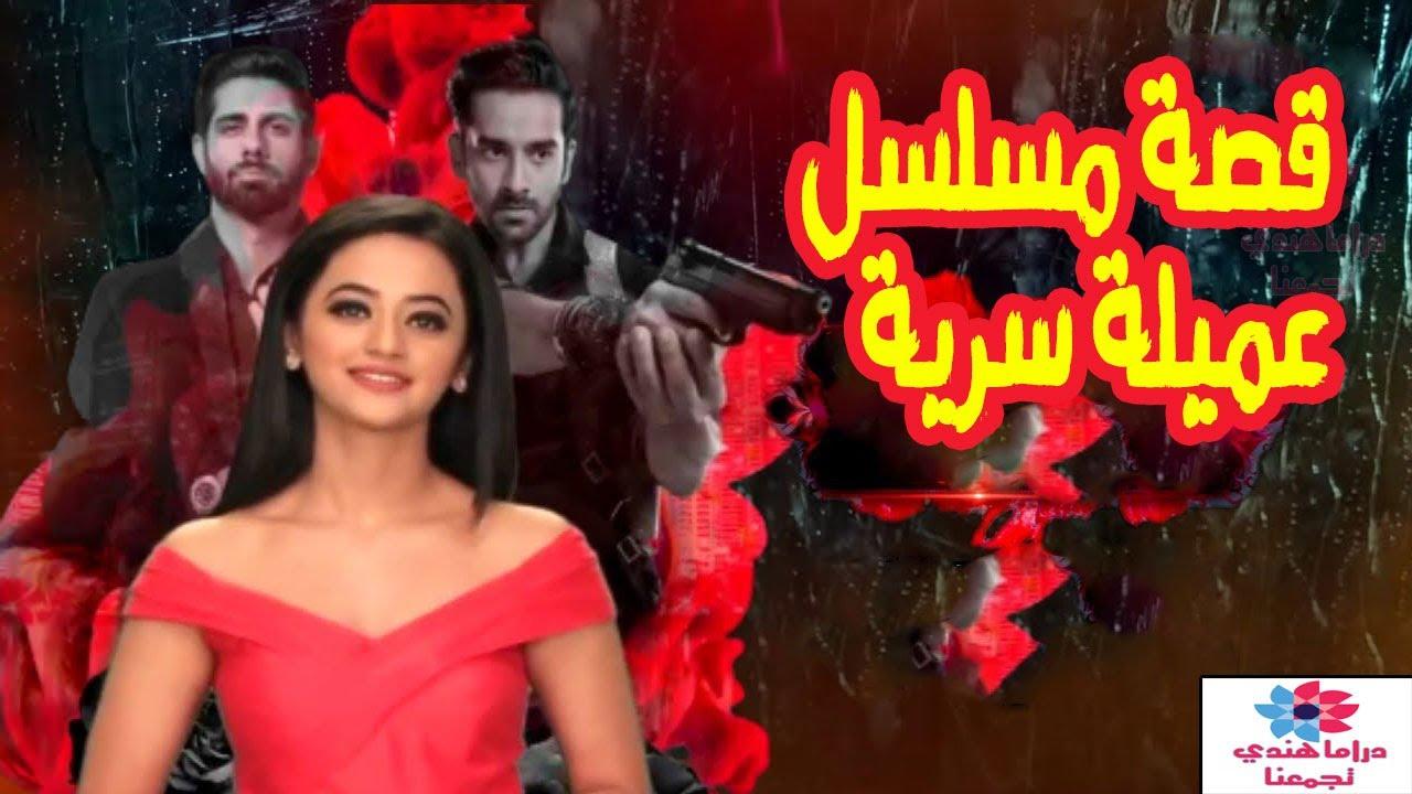 قصة مسلسل حب خادع الموسم الثاني أبطاله الجدد Youtube