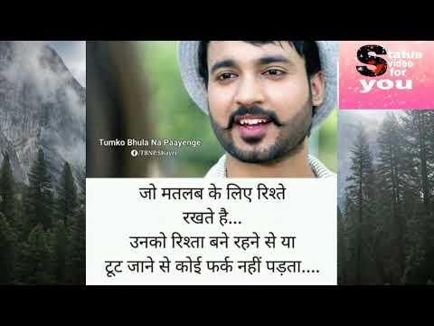 Matlabi Duniya || shayari || status video for you