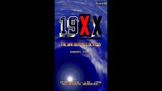 カプコン 19XX エンディング/Capcom 19XX ending
