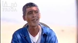من تراث الشمال الغربي التونسي : هزي حرامك - بصوت منذر الجبابلي