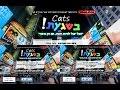 מרכז הבמה בית ספר לאומניות הבמה לבני נוער וצעירים מציג: cats בשגעת