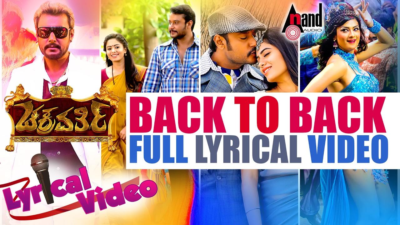 Chakravarthy Darshan Deepa Sannidhi Back To Back Full Lyrical Video Songs 2017 Arjun Janya Youtube