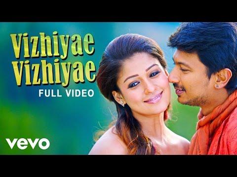 Vizhiyae Vizhiyae Video | Udhayanidhi Stalin, Nayanthara | Harris Jayaraj
