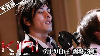 2015年6月20日ロードショー 主演:釈由美子×監督:坂本浩一×原案「職業...
