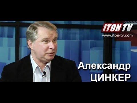 Россия потеряла Армению?