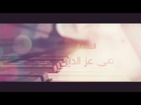Nancy Ajram - Maksouma Nossein (Halet Eshq) / (نانسي عجرم - مقسومة نصين (حالة عشق