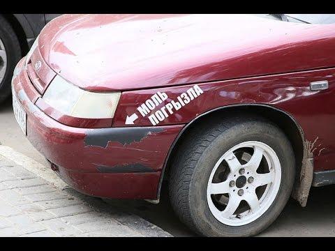 Смешные надписи на машинах