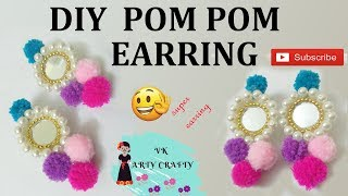 How to make Pom Pom earrings /simple and easy way earring tutorial